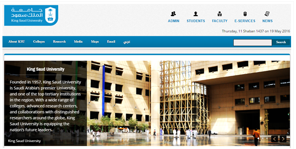King Saud University |  Drupal University Websites in the ME