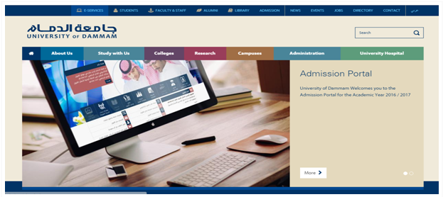 The University of Dammam |  Drupal University Websites in the ME