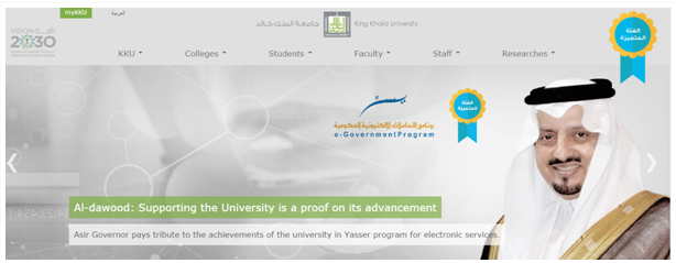 King Khalid University |  Drupal University Websites in the ME