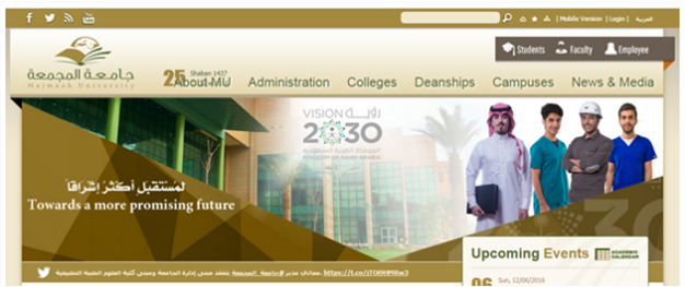 Majmaah University |  Drupal University Websites in the ME