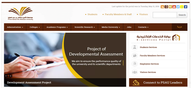 Prince Sattam Bin Abdulaziz University |  Drupal University Websites in the ME