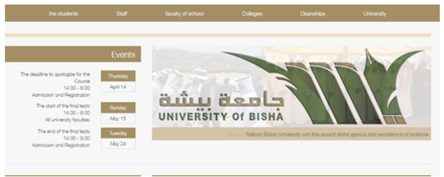 University of Bisha |  Drupal University Websites in the ME