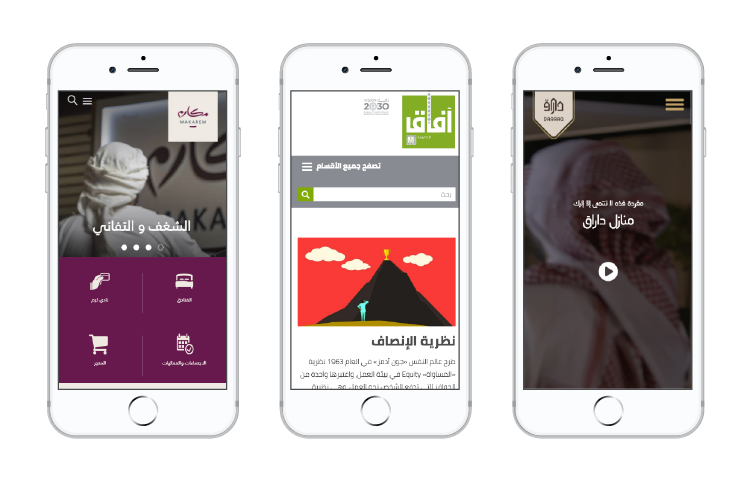 Tips for building an Arabic website | Arabic Mobile Websites