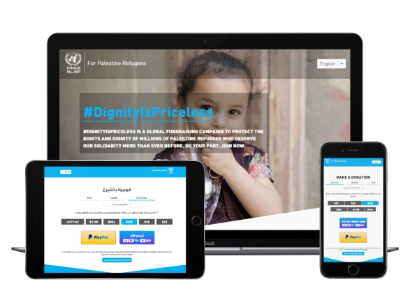 UNRWA Donate Mobile Screens