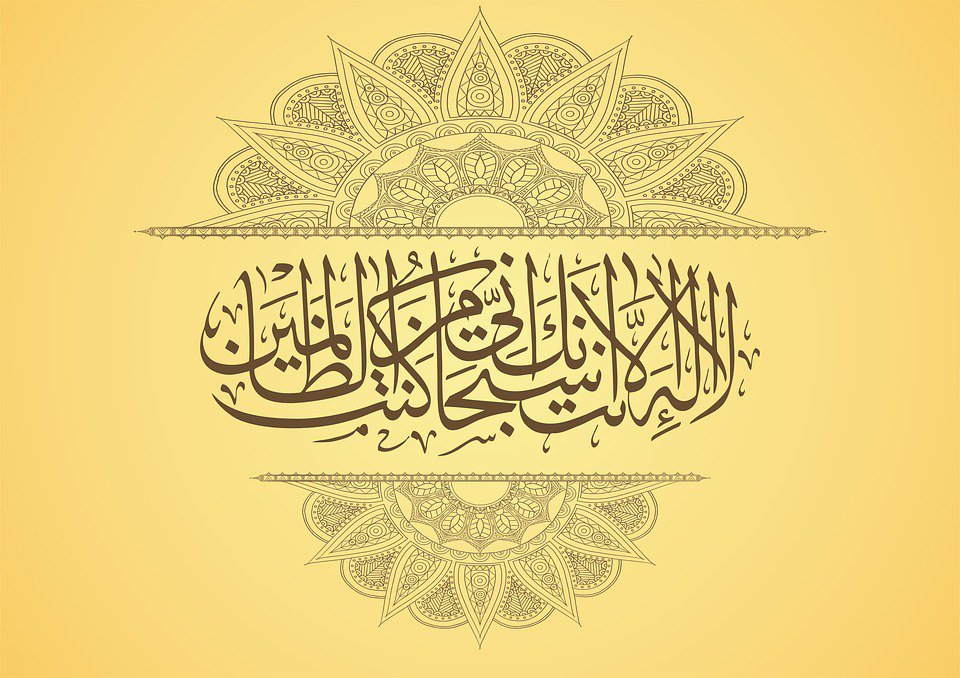 All you need to know when building an arabic website Rules of arabic calligraphy