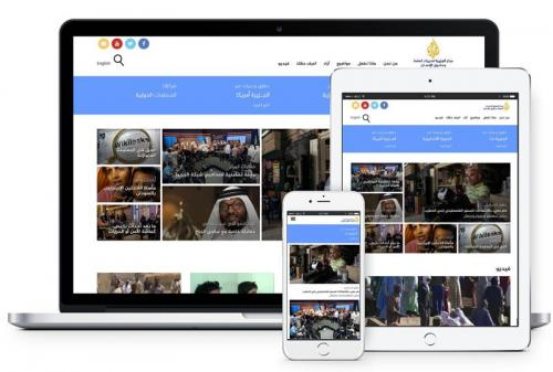 Rights and Liberty on Your Screen: New Website of Al Jazeera Media Network