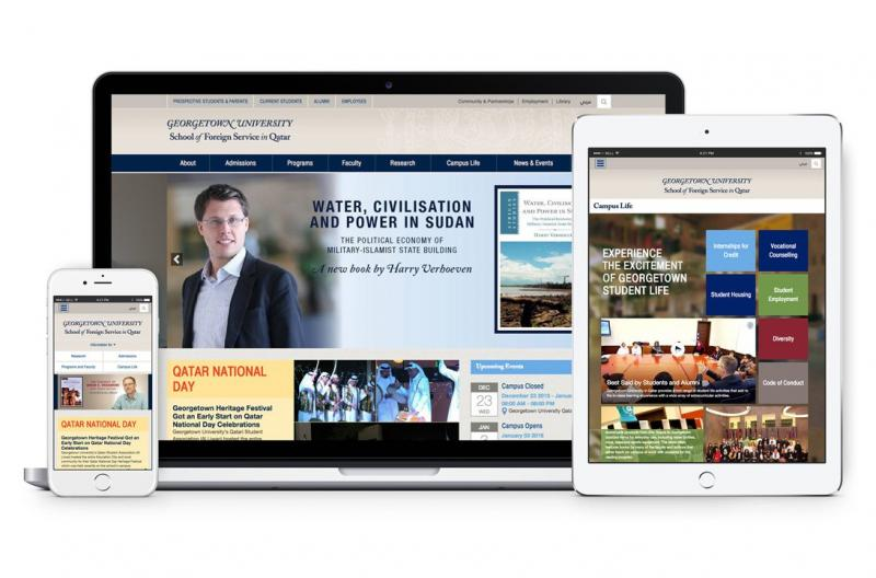 The New Georgetown University in Qatar Website