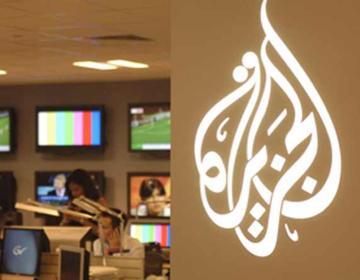 Al Jazeera Mubasher Website Developed by Vardot