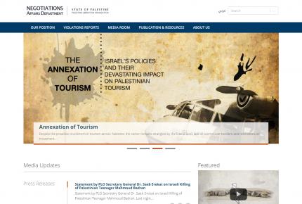 NAD-PLO website screenshot