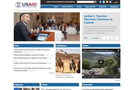 USAID from the american people webpage screen-shot