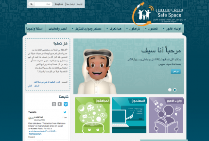 ICT Qatar website in Arabic