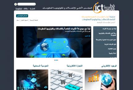 Arabic version of ICT