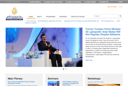 Yearly Al Jazeera Forum with prime minister