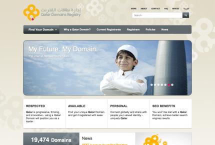 My future my domain