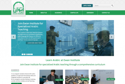 Ewan Institute website screen-shot