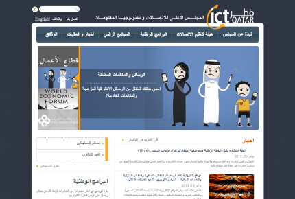 Site in Arabic language