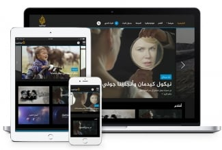 Al Jazeera Documentary Drupal website