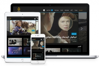 Al Jazeera Documentary Drupal website