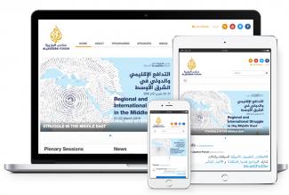The 10th International Al Jazeera Forum