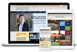Georgetown University Portal Designed and Developed by Vardot
