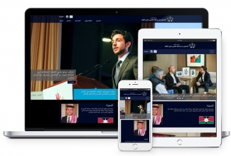 HRH Prince Al Hussein Website Developed by Vardot