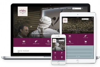 Web development Saudi Arabia: Makarem hotels